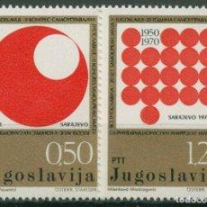 Sellos: YUGOSLAVIA 1971 IVERT 1303/4 *** 2º CONGRESO DE AUTOGESTIÓN YUGOSLAVA. Lote 236176140