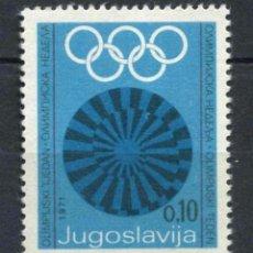 Sellos: YUGOSLAVIA 1971 IVERT 1311 *** SEMANA OLÍMPICA - DEPORTES. Lote 236176910