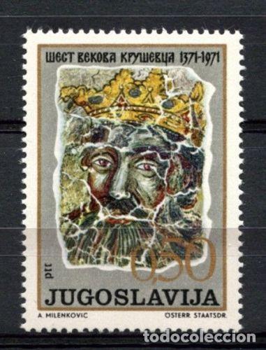 YUGOSLAVIA 1971 IVERT 1312 *** 6º CENTENARIO DE LA CIUDAD DE KRUSEVAC (Sellos - Extranjero - Europa - Yugoslavia)