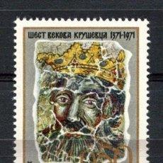 Sellos: YUGOSLAVIA 1971 IVERT 1312 *** 6º CENTENARIO DE LA CIUDAD DE KRUSEVAC. Lote 236177310