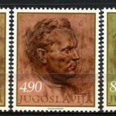 Sellos: YUGOSLAVIA 1977 IVERT 1575/7 *** 85º ANIVERSARIO DEL NACIMIENTO DEL MARISCAL TITO. Lote 236180880