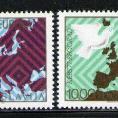 Sellos: YUGOSLAVIA 1977 IVERT 1580/1 *** CONFERENCIA EUROPEA DE COOPERACIÓN Y SEGURIDAD. Lote 236181220