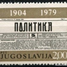 Sellos: YUGOSLAVIA 1979 IVERT 1656 *** 75º ANIVERSARIO DEL PRIMER NUMERO DEL DIARIO - POLÍTICA -. Lote 236182350