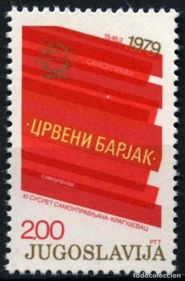 YUGOSLAVIA 1979 IVERT 1657 *** 10º ANIVERSARIO DEL REENCUENTRO DE AUTOGESTIÓN (Sellos - Extranjero - Europa - Yugoslavia)
