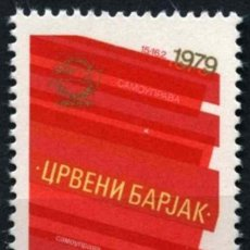 Sellos: YUGOSLAVIA 1979 IVERT 1657 *** 10º ANIVERSARIO DEL REENCUENTRO DE AUTOGESTIÓN. Lote 236183005