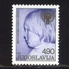 Sellos: YUGOSLAVIA 1979 IVERT 1658 *** AÑO INTERNACIONAL DEL NIÑO. Lote 236183560