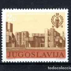 Sellos: YUGOSLAVIA 1979 IVERT 1667 *** 30º ANIVERSARIO DE LA UNIVERSIDAD DE SKOPLJE. Lote 236184825