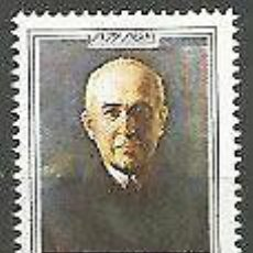 Sellos: YUGOSLAVIA 1979 IVERT 1673 *** CENTENARIO DEL NACIMIENTO DEL MATEMÁTICO MILUTIN MILANKOVIC. Lote 236185780