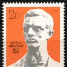 Sellos: YUGOSLAVIA 1979 IVERT 1674 *** CENTENARIO DEL NACIMIENTO DEL POETA KOSTA ABRASEVIC. Lote 236186145