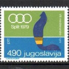 Sellos: YUGOSLAVIA 1979 IVERT 1678/80 *** 8º JUEGOS DEPORTIVOS MEDITERRÁNEOS EN SPLIT - DEPORTES. Lote 236186900