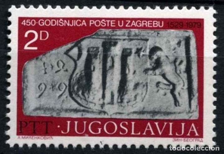 YUGOSLAVIA 1979 IVERT 1681 *** 450º ANIVERSARIO DEL CORREO DE ZAGREB (Sellos - Extranjero - Europa - Yugoslavia)