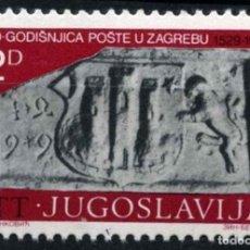 Sellos: YUGOSLAVIA 1979 IVERT 1681 *** 450º ANIVERSARIO DEL CORREO DE ZAGREB. Lote 236187275