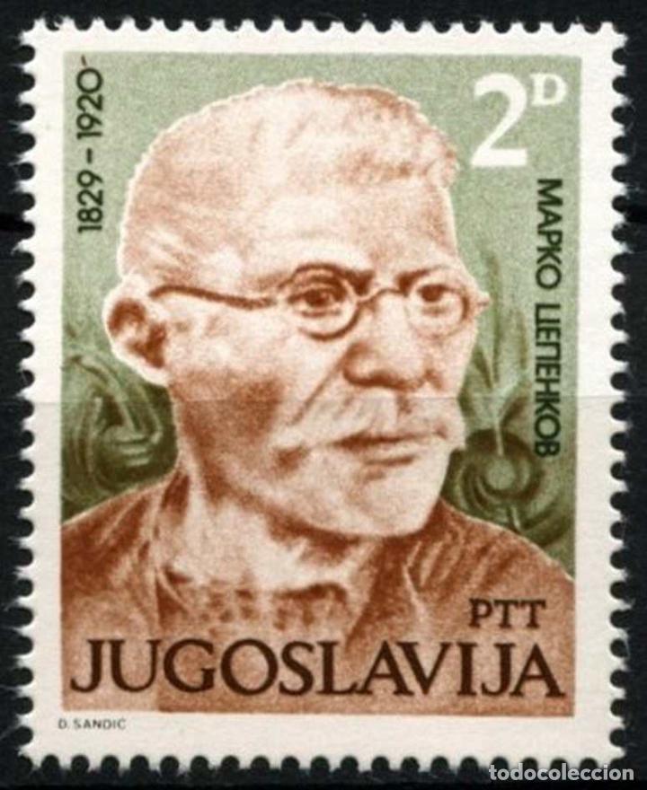 YUGOSLAVIA 1979 IVERT 1690 *** 150º ANIVERSARIO DEL NACIMIENTO DEL ESCRITOR MARKO CEPENKOV (Sellos - Extranjero - Europa - Yugoslavia)