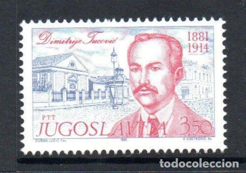 YUGOSLAVIA 1981 IVERT 1771 *** 100º ANIVERSARIO NACIMIENTO DIMITRIJETUCOVIC - JURISTA (Sellos - Extranjero - Europa - Yugoslavia)