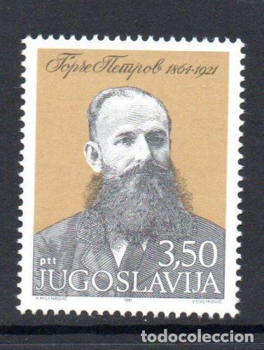 YUGOSLAVIA 1981 IVERT 1778 *** 60º ANIVERSARIO DE LA MUERTE DEL REVOLUCIONARIO MACEDONIO DORCE PETRO (Sellos - Extranjero - Europa - Yugoslavia)