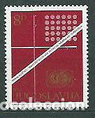 YUGOSLAVIA 1981 IVERT 1793 *** CONFERENCIA INTERNACIONAL SOBRE TECNOLOGÍA PAÍSES EN VÍA DESARROLLO (Sellos - Extranjero - Europa - Yugoslavia)
