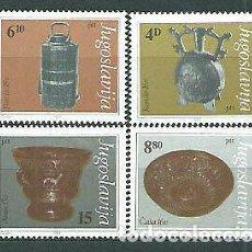 Sellos: YUGOSLAVIA 1983 IVERT 1853/6 *** PIEZAS DEL MUSEO DE ARTES APLICADAS DE BELGRADO - ARTESANÍA. Lote 236200805