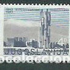 Sellos: YUGOSLAVIA 1983 IVERT 1866 *** 40º ANIVERSARIO DE LA MUERTE DE B. VUKMINOCIC Y R. SADIKU. Lote 236202150