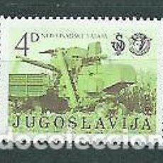 Sellos: YUGOSLAVIA 1983 IVERT 1869 *** 50ª FERIA INTERNACIONAL DE AGRICULTURA EN NOVI SAD. Lote 236202415