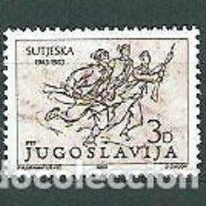 Sellos: YUGOSLAVIA 1983 IVERT 1870 *** 400º ANIVERSARIO DE LA BATALLA DE SUTJESKA. Lote 236202720