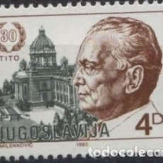 Sellos: YUGOSLAVIA 1983 IVERT 1871 *** 30º ANIVERSARIO DE LA ELECCIÓN COMO PRESIDENTE DE TITO. Lote 236203055