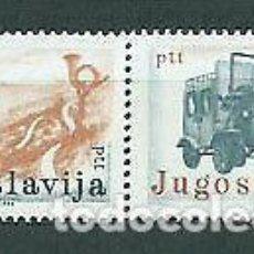 Sellos: YUGOSLAVIA 1983 IVERT 1872/3 *** 80º ANIVERSARIO TRANSPORTE AUTOMOVILISTA DEL CORREO POSTAL. Lote 236203480