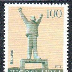 Sellos: YUGOSLAVIA 1983 IVERT 1874 *** SERIE BÁSICA - MONUMENTOS - MEMORIAL A FILIPOVIC. Lote 236204185