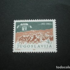 Sellos: YUGOSLAVIA 1983 IVERT 1877 *** MILENARIO FUNDACIÓN DE LA CIUDAD DE PAZIN. Lote 236205225