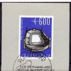 Sellos: YUGOESLAVIA, 1962, SOUVENIR-SHEET , MICHEL , BL9. Lote 236301705