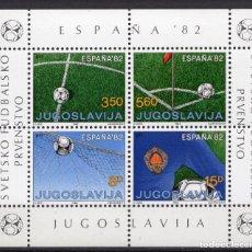 Sellos: YUGOESLAVIA, 1982, SOUVENIR-SHEET , MICHEL , BL20. Lote 236301785