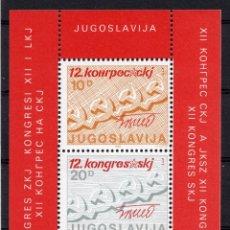 Sellos: YUGOESLAVIA, 1982, SOUVENIR-SHEET , MICHEL , BL21. Lote 236301855