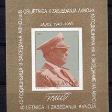 Sellos: YUGOESLAVIA, 1983, SOUVENIR-SHEET , MICHEL , BL23. Lote 236301960