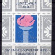 Sellos: YUGOESLAVIA, 1984, SOUVENIR-SHEET , MICHEL , BL24. Lote 236302005