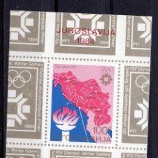 Sellos: YUGOESLAVIA, 1984, SOUVENIR-SHEET , MICHEL , BL25. Lote 236302065