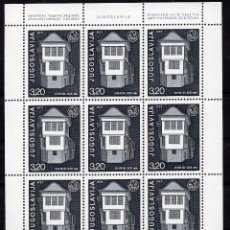 Sellos: YUGOESLAVIA, 1975, MINI-SHEET , MICHEL , 1628KB. Lote 236302180