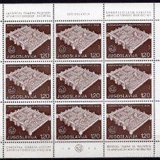 Sellos: YUGOESLAVIA, 1975, MINI-SHEET , MICHEL , 1627KB. Lote 236302210