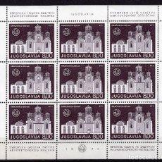 Sellos: YUGOESLAVIA, 1975, MINI-SHEET , MICHEL , 1629KB. Lote 236302270