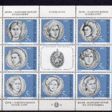 Sellos: YUGOESLAVIA, 1984, MINI-SHEET , MICHEL , 2035-2042KB. Lote 236302405