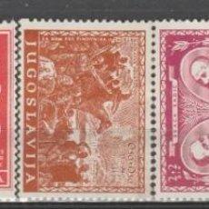 Sellos: YUGOSLAVIA,1940. Lote 237020530