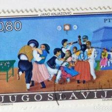 Sellos: SELLO DE YUGOESLAVIA 0,80 - 1974 - JANO KNJAZOVIC - USADO SIN SEÑAL DE FIJASELLOS. Lote 237257565