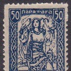 Sellos: FRANCOBOLLO - YUGOSLAVIA - YUGOSLAVIA WITH THREE FALCONS - 50 PARA - 1920 - USATO. Lote 237775495