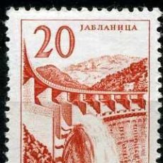 Sellos: FRANCOBOLLO - YUGOSLAVIA - HYDROELECTRIC PLANT IN JABLANICA - 20 D - 1959 -. Lote 237775500