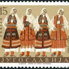 Sellos: FRANCOBOLLO - YUGOSLAVIA - FOLK COSTUMES OF SERBIA - 15 D - 1961 -USATO. Lote 237775515