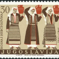 Sellos: FRANCOBOLLO - YUGOSLAVIA - FOLK COSTUMES OF BOSNIA AND HERZEGOVINA - 30 D - 1961 -USATO. Lote 237775555