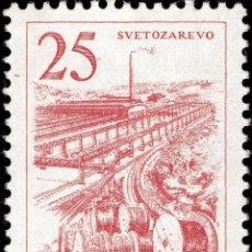 Sellos: FRANCOBOLLO - YUGOSLAVIA - CABLE FACTORY IN SVETOZAREVO - 25 D - 1961 -USATO. Lote 237775570