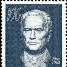Sellos: FRANCOBOLLO - YUGOSLAVIA - MARSHALL JOSIP BROZ TITO (1892-1980) PRESIDENT OF STATE - 100 D - 1962 -. Lote 237775620