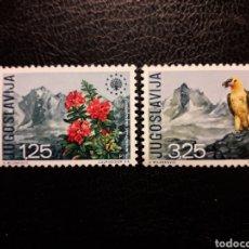 Sellos: YUGOSLAVIA YVERT 1291/2 SERIE COMPLETA NUEVA *** 1970. PROTECCIÓN NATURALEZA. AVES PEDIDO MÍNIMO 3 €. Lote 238097795