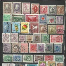 Sellos: R373-LOTE SELLOS JUGOSLAVIA SIN TASAR,BONITOS,INTERESANTES,ANTIGUOS. Lote 238466980
