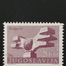 Sellos: SELLO YUGOSLAVIA. MONUMENTO DE LA REVOLUCIÓN EN PODGARIC (20.00 D) DE 1974. Lote 241039645