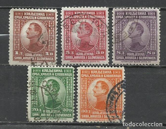 016-YUGOSLAVIA JUGOSLAVIA SELLOS 1923 Nº 150/54 SERIE COMPLETA,SELLOS CLASICOS VENDO SELLOS DE MUCH (Sellos - Extranjero - Europa - Yugoslavia)
